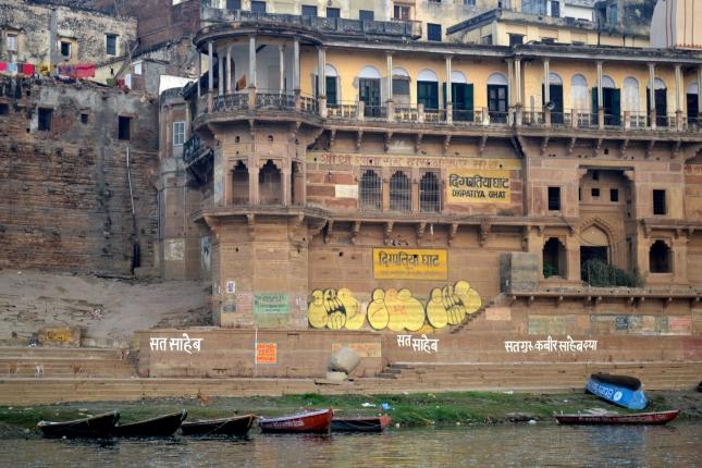 Ganga Graffiti 3